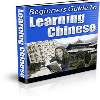 Thumbnail *ALL NEW!*  Beginner´s Guide To Learning Chinese - PRIVATE LABEL RIGHTS INCLUDED!